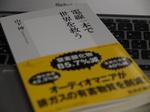 20110830_01.jpg