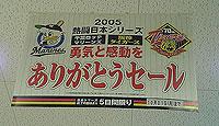 VFSH3361.jpg